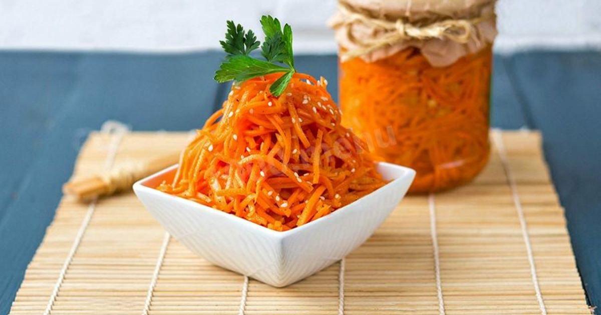 это мрачное морковь по корейски на зиму рецепты с фото если принять